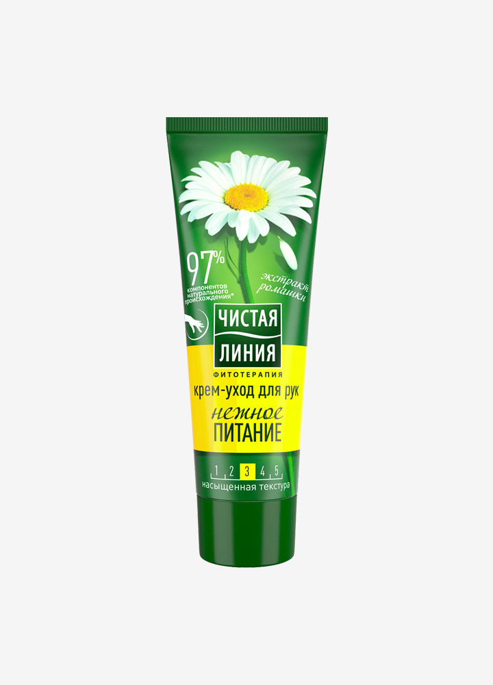 Deep Nutrition Hand Cream with Сhamomile Extract