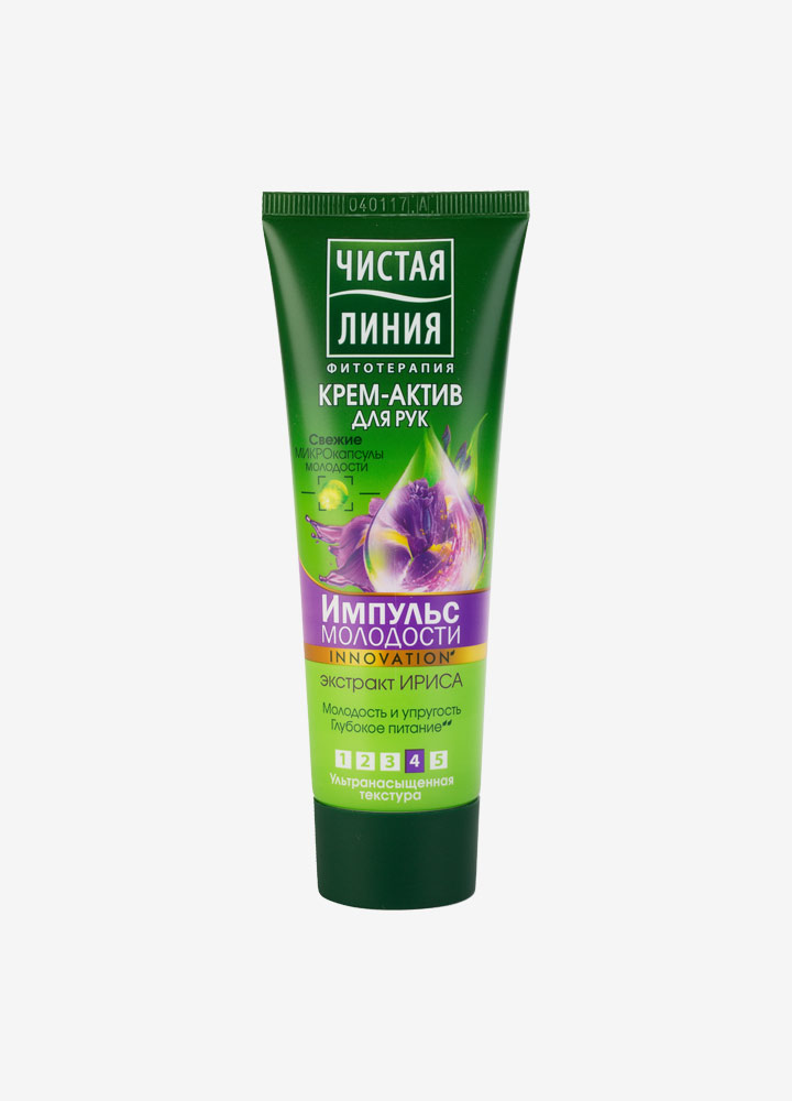 Impulse of Youth Nourishing Hand Cream with Iris Extract