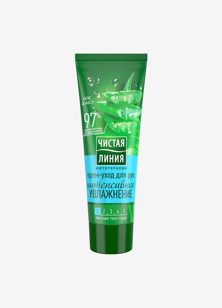 Intensive Hydration Hand Cream with Aloe Vera Extract