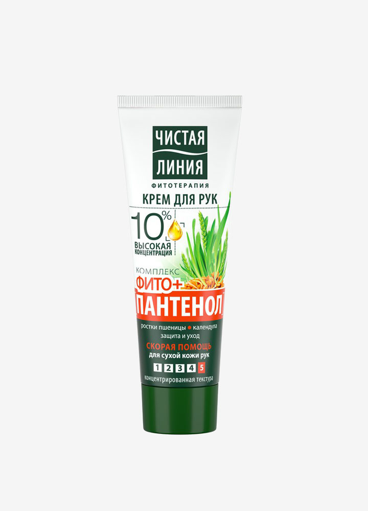 Protection & Care Phyto-Panthenol Hand Cream with Calendula Extract