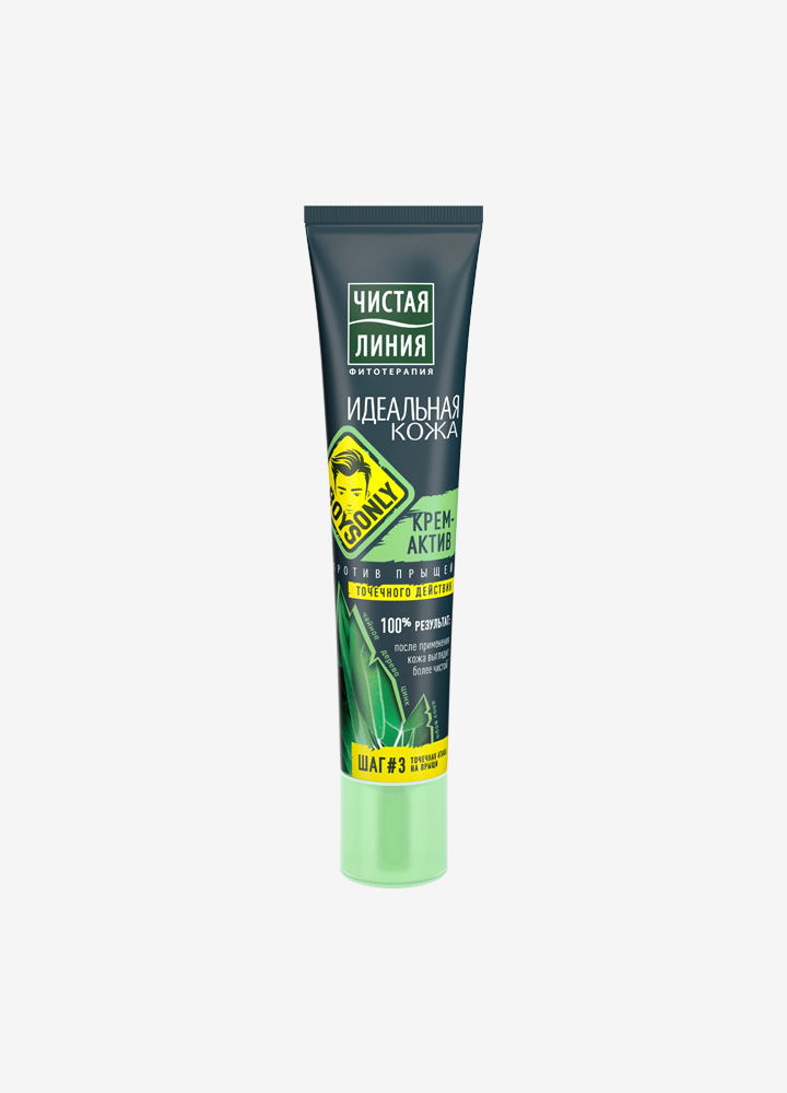 ONLY BOYS Perfect Skin Acne Cream
