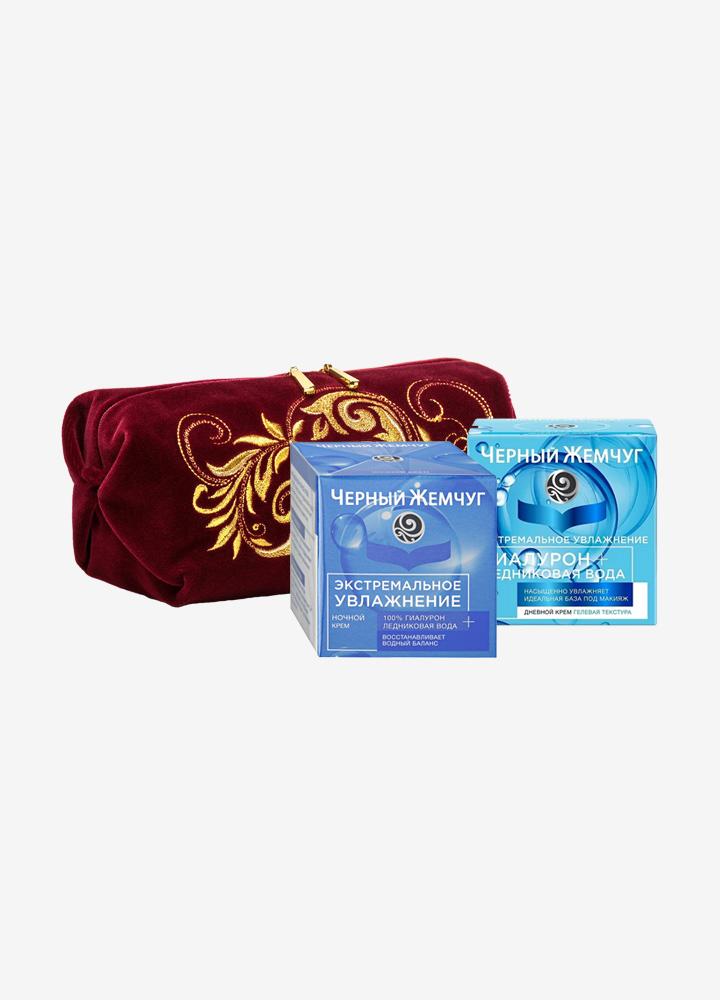 Extreme Hydration Skin Care Set