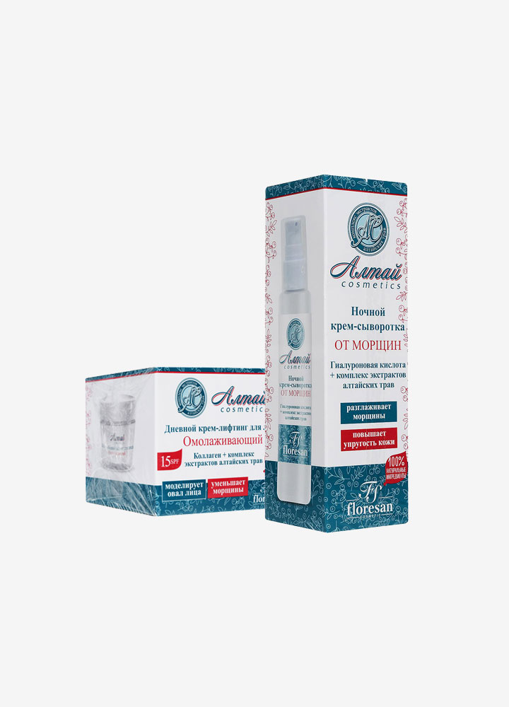 Perfect Skin Care Set for Mature Skin