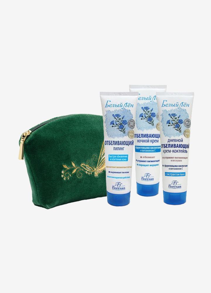 Whitening Skin Care Set