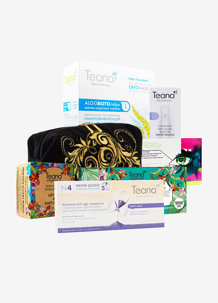 Teana Anti-Aging Skin Care Set