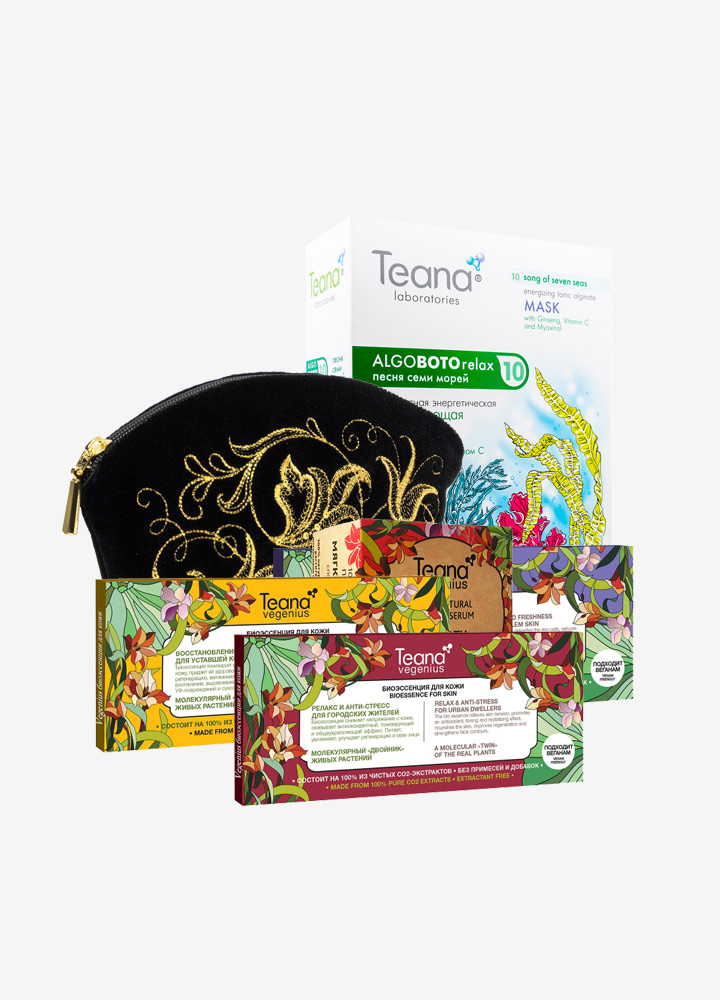 Teana Anti-Stress & Recovery Skin Care Set