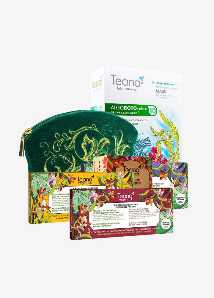 Teana Anti-Stress & Recovery Skin Care Set