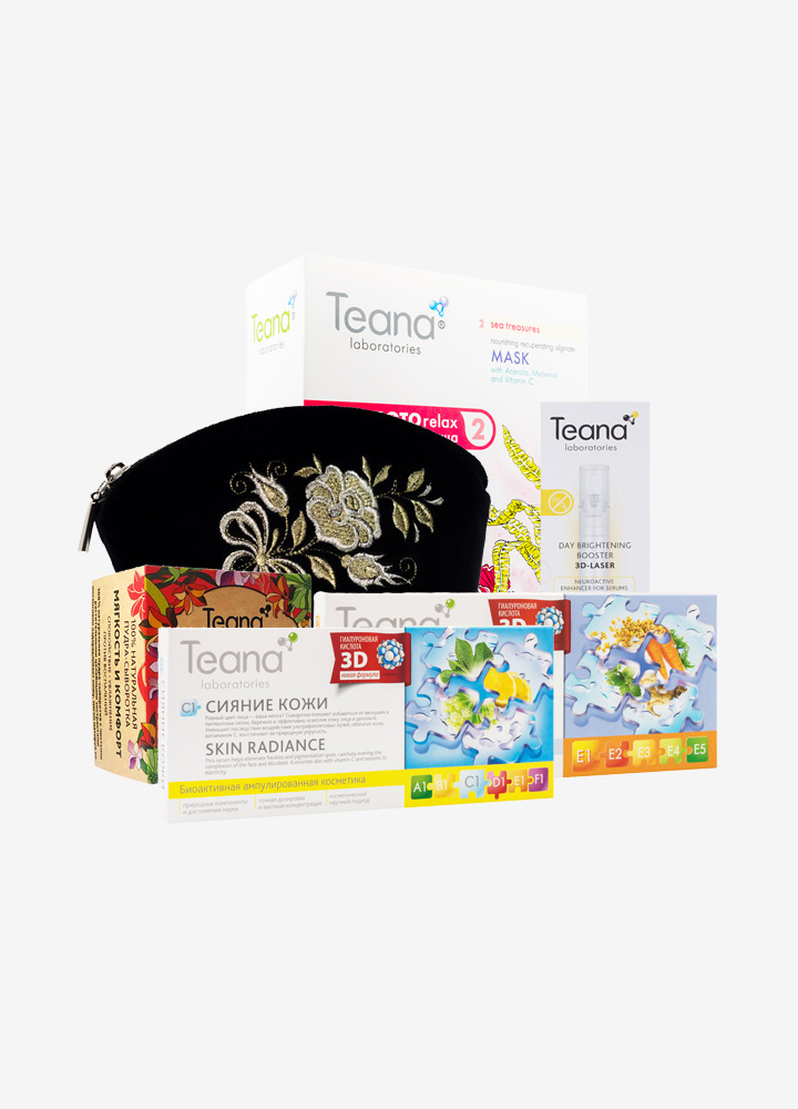 Teana Brightening Skin Care Set