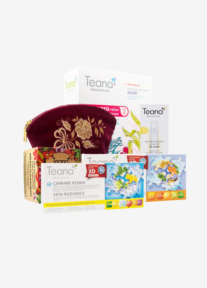 Teana Brightening Skin Care Set