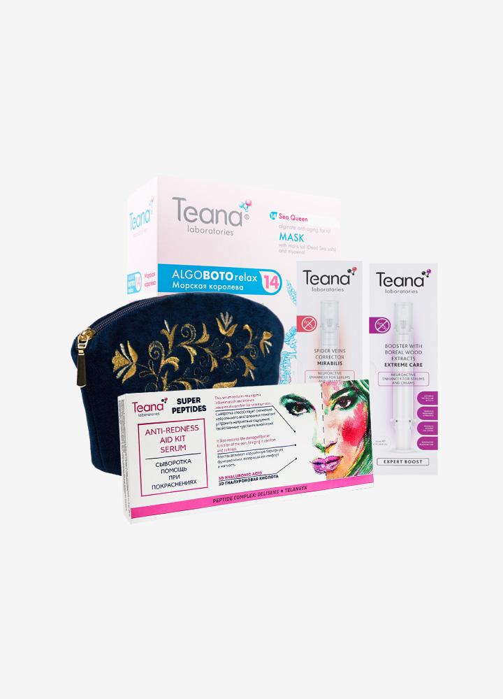 Teana Couperose Skin Care Set
