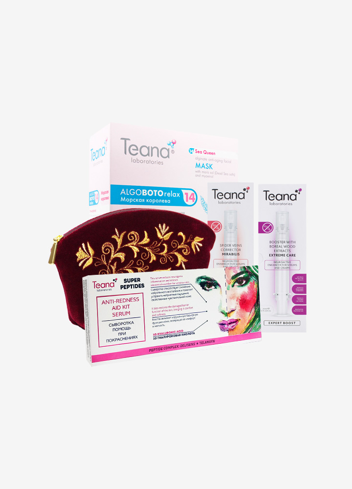Teana Couperose Skin Care Set