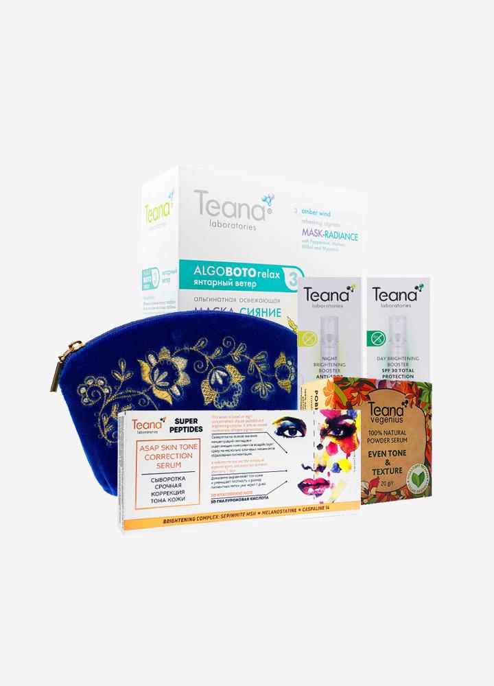 Teana Dark Spot Skin Care Set