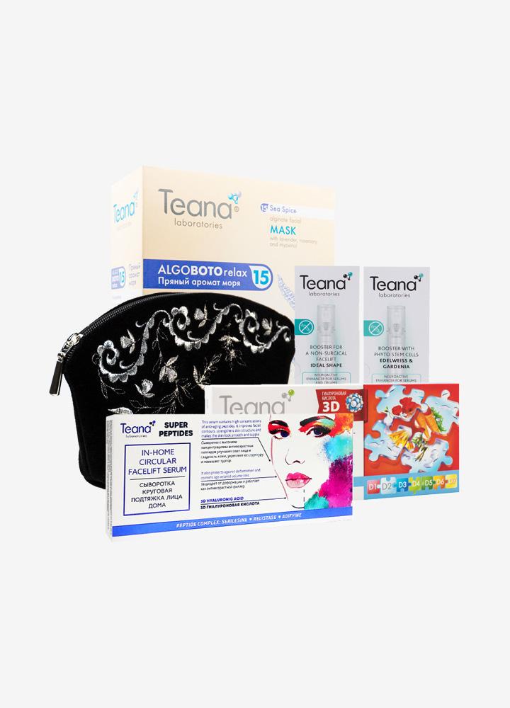 Teana Face Lifting Skin Care Set