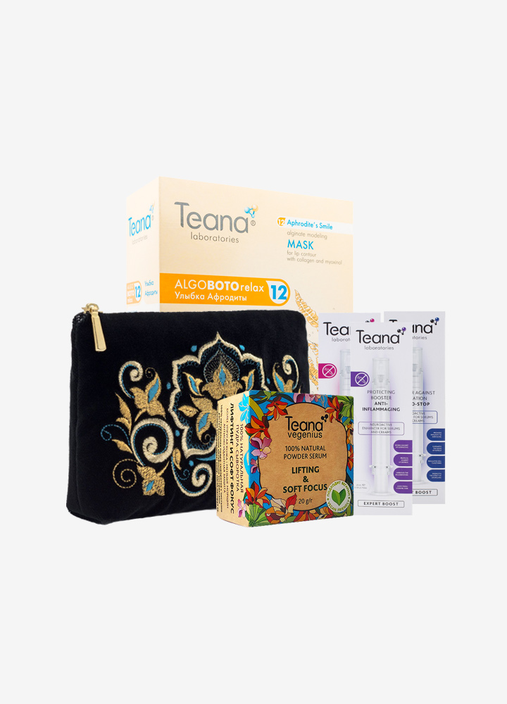 Teana Rejuvenating Skin Care Set