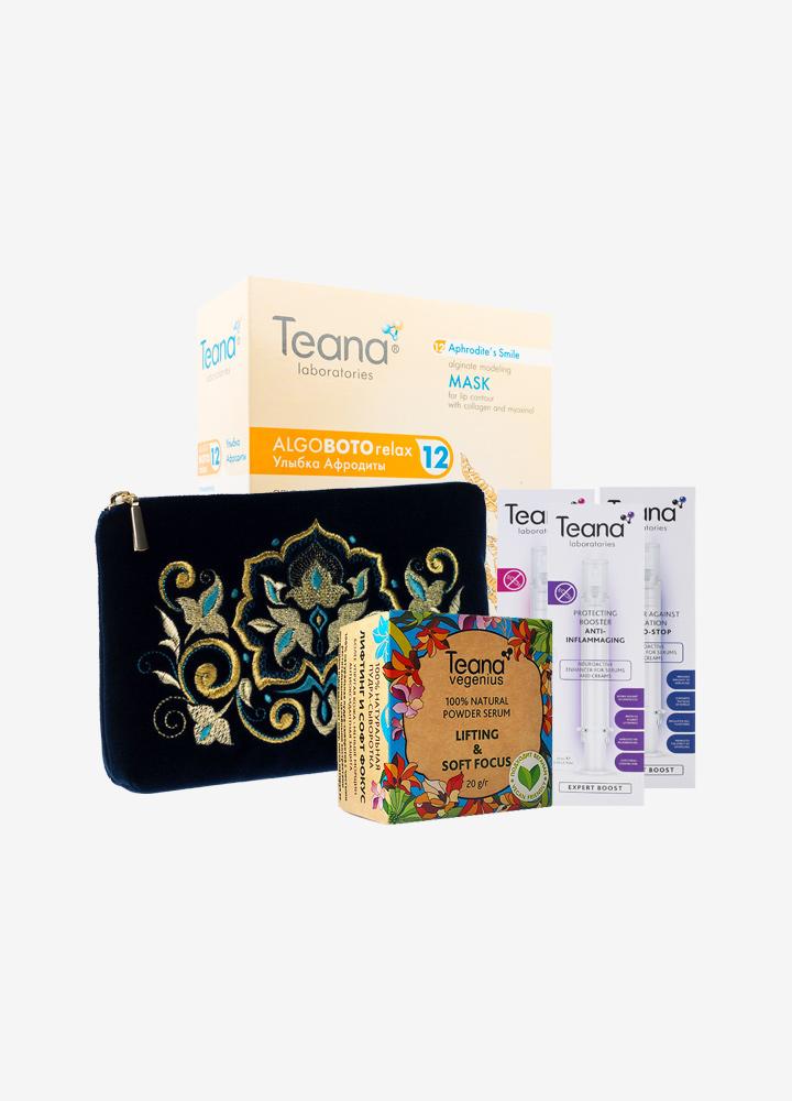 Teana Rejuvenating Skin Care Set