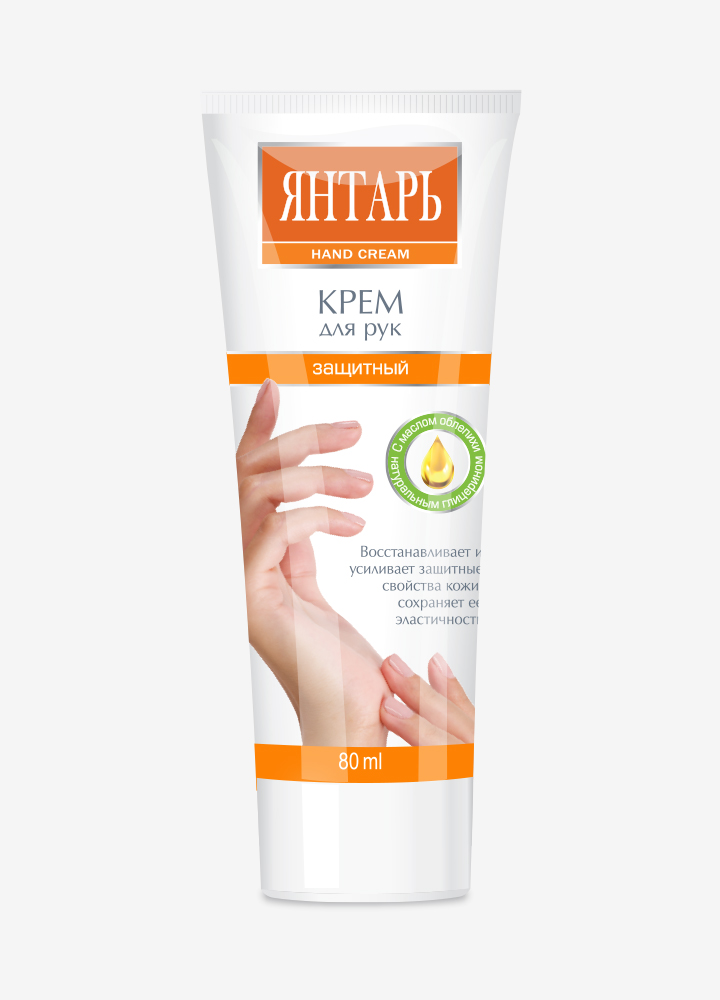 """Amber"" Protective Hand Cream"