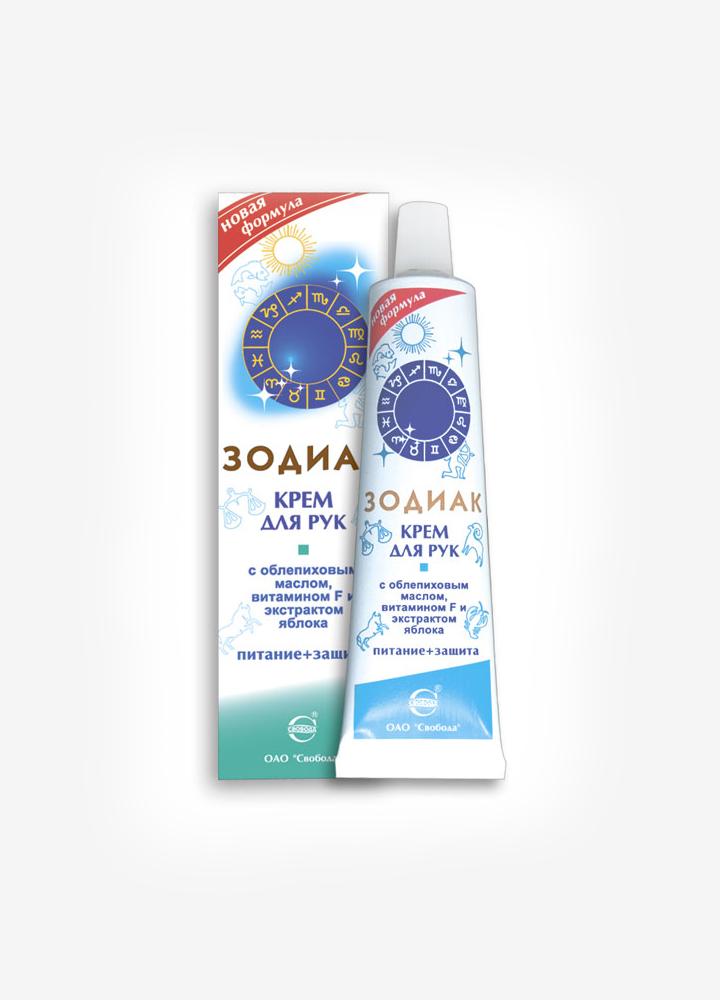 """""""Zodiac"""" Hand Cream with Sea Buckthorn Oil"""
