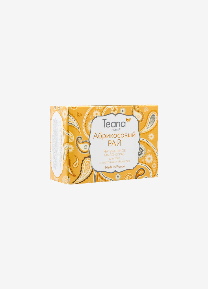 Apricot Paradise Soap Scrub with Apricot Seed Powder