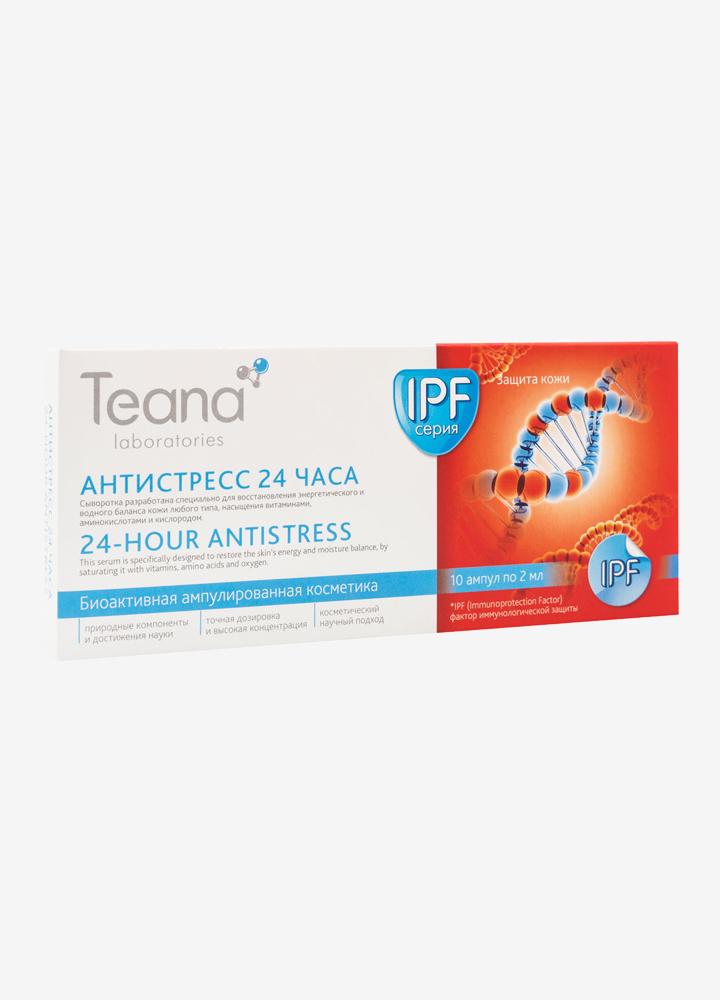 24-Hour Anti-Stress Face Ampoule Serum