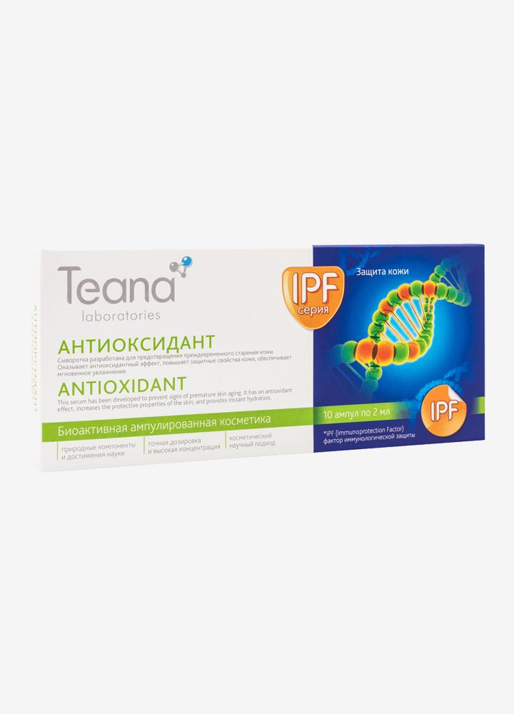 Antioxidant Face Ampoule Serum