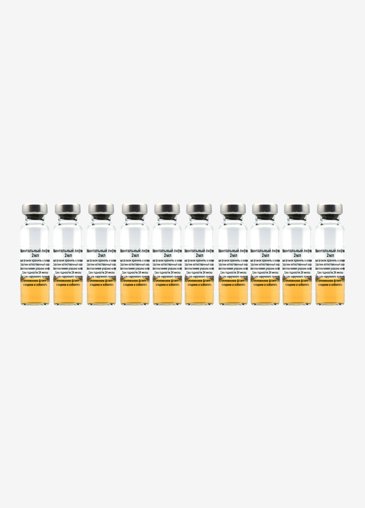 Instant Lifting Face Ampoule Serum