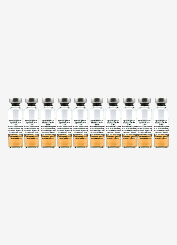Normalizing (Oil-Control) Face Ampoule Serum