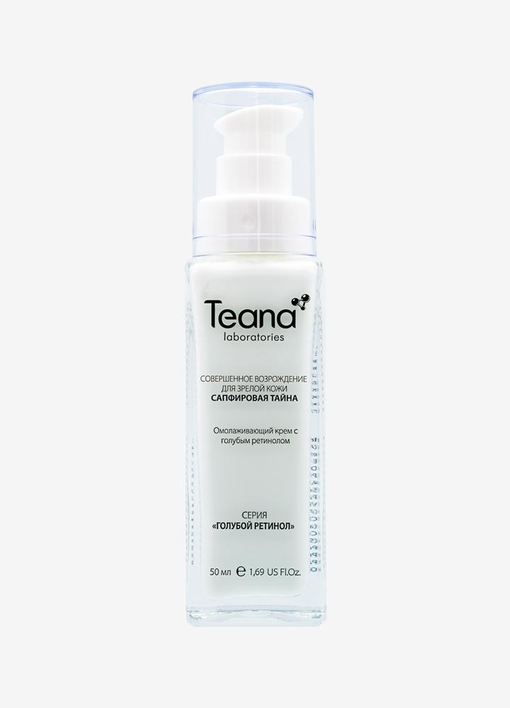 Blue Retinol Rejuvenating Face Cream