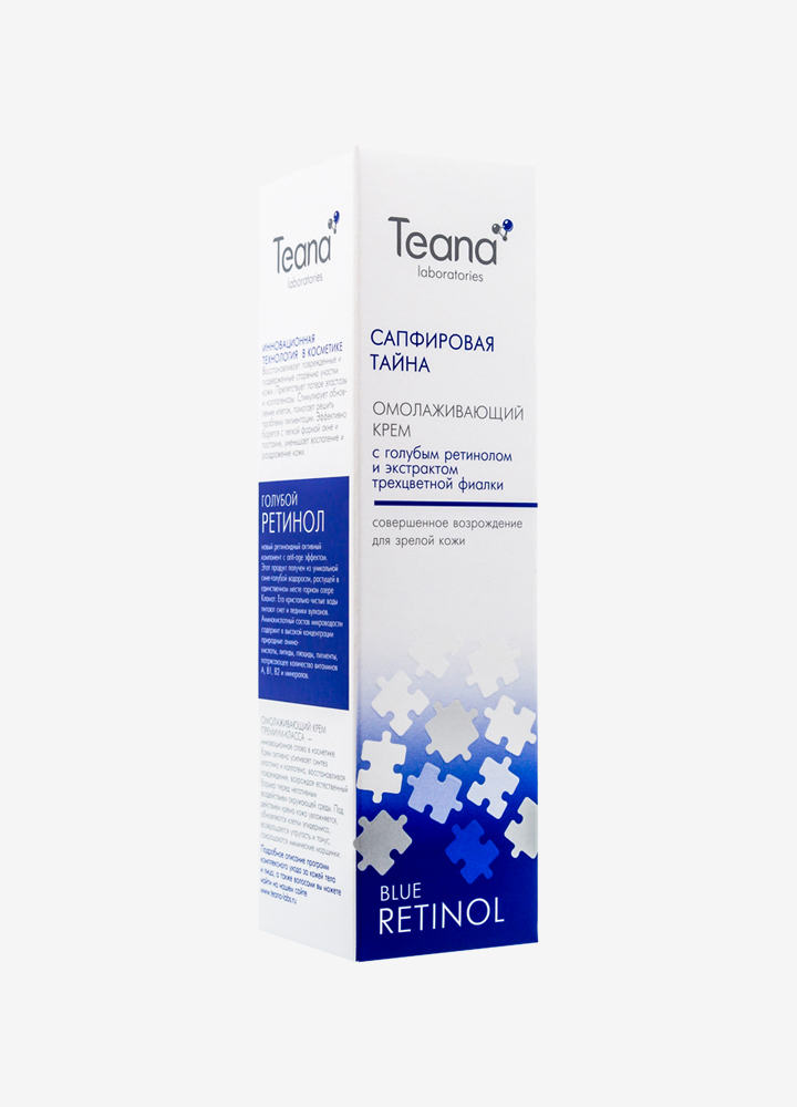 Blue Retinol Rejuvenating Face Cream