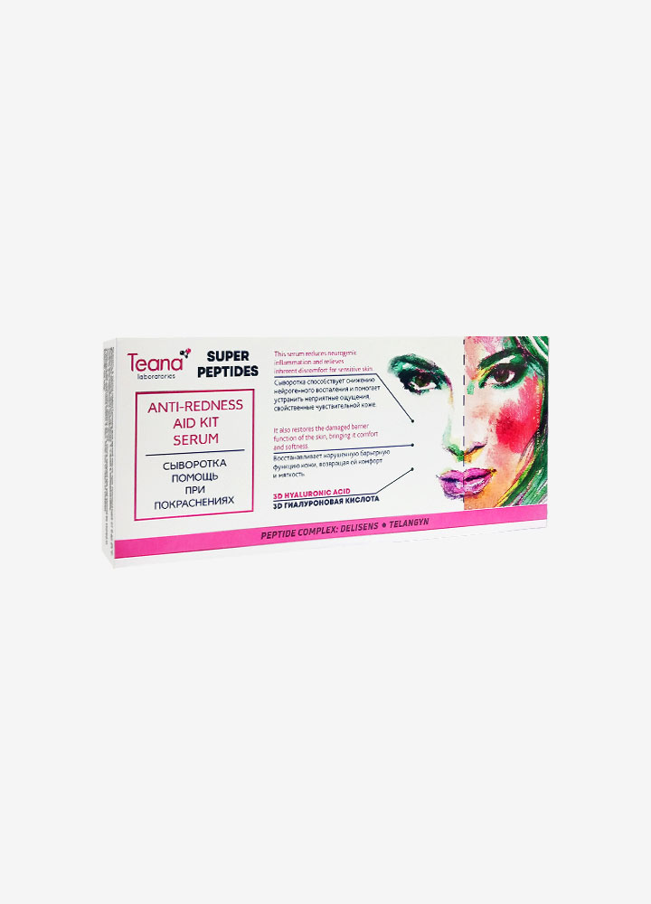 Super Peptides Anti-Redness Aid Kit Ampoule Serum