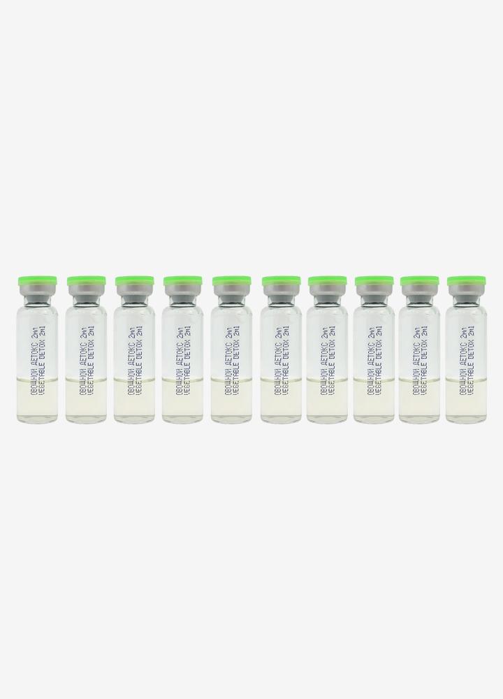 Vegetable Detox Face Ampoule Serum