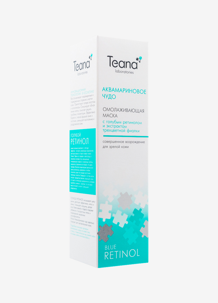 Blue Retinol Rejuvenating Face Mask
