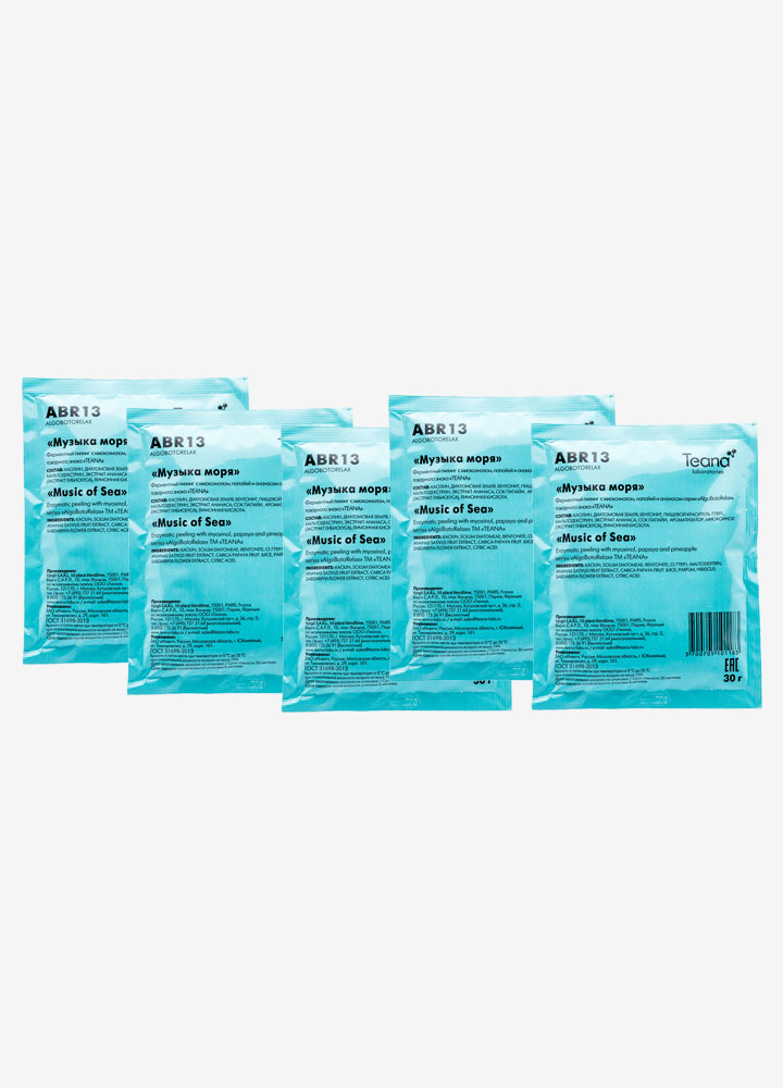 Enzymatic Peel-Off Face Mask for Sensitive Skin