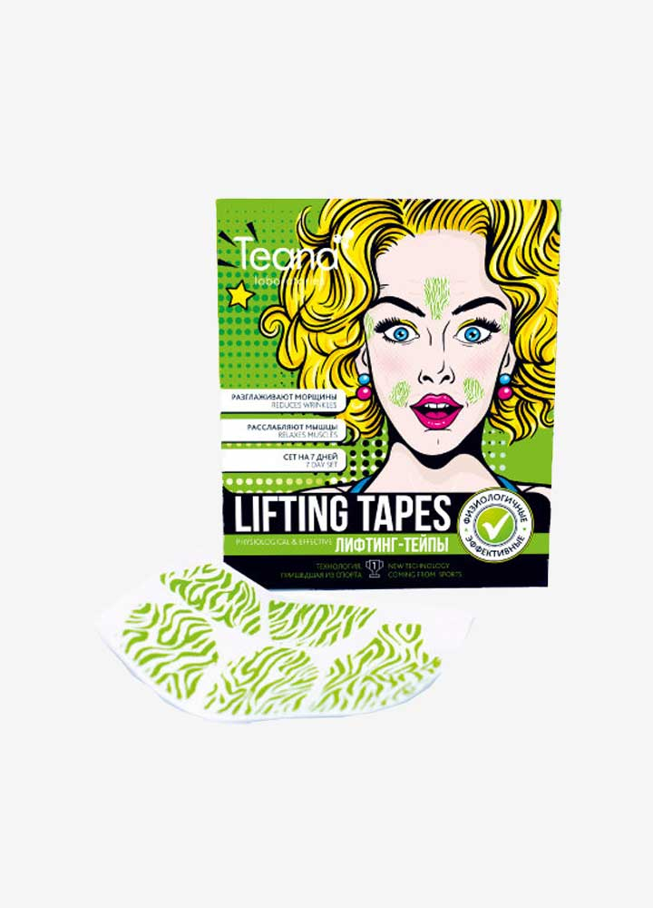 Lifting Face Tapes
