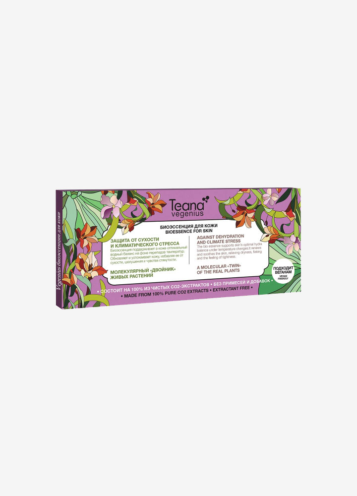 Against Dehydration and Climate Stress Bio-Essence
