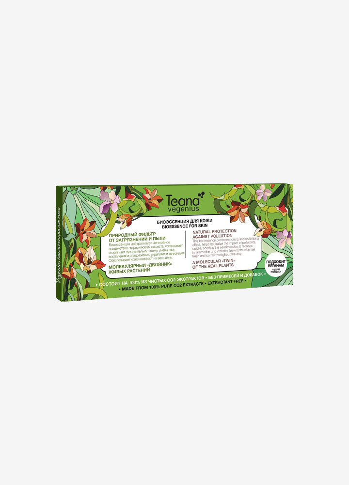 Natural Protection Against Pollution Bio-Essence for Sensitive Skin