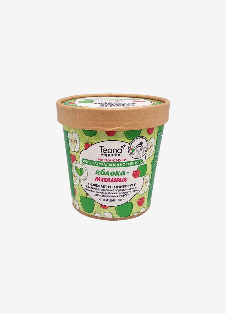 100% Natural Vegan Apple - Raspberry Refreshing & Tonic Smoothie Face Mask