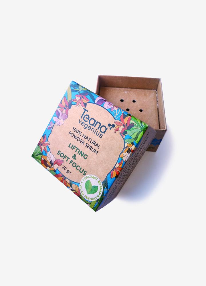 100% Natural Vegan Lifting & Soft Focus Powder Serum